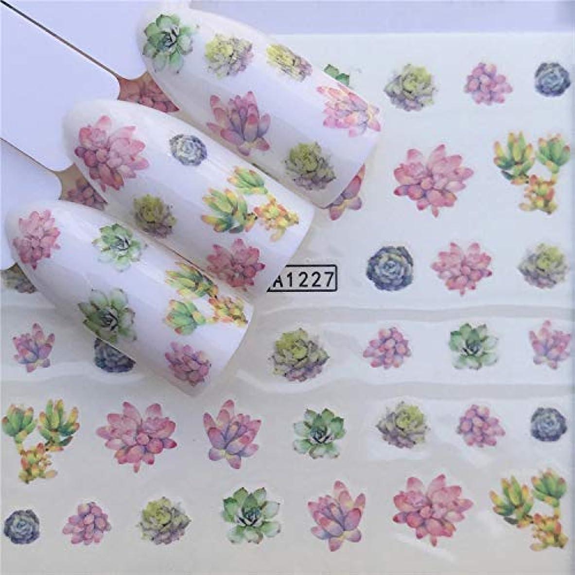 植物学郊外巡礼者手足ビューティーケア 3個ネイルステッカーセットデカール水転写スライダーネイルアートデコレーション、色:YZWA 1227
