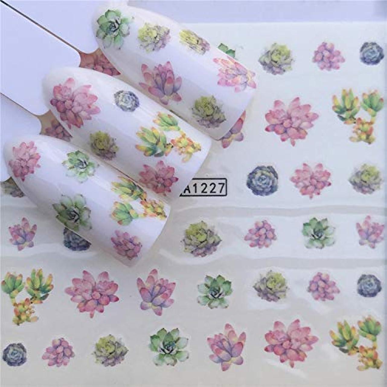 手足ビューティーケア 3個ネイルステッカーセットデカール水転写スライダーネイルアートデコレーション、色:YZWA 1227