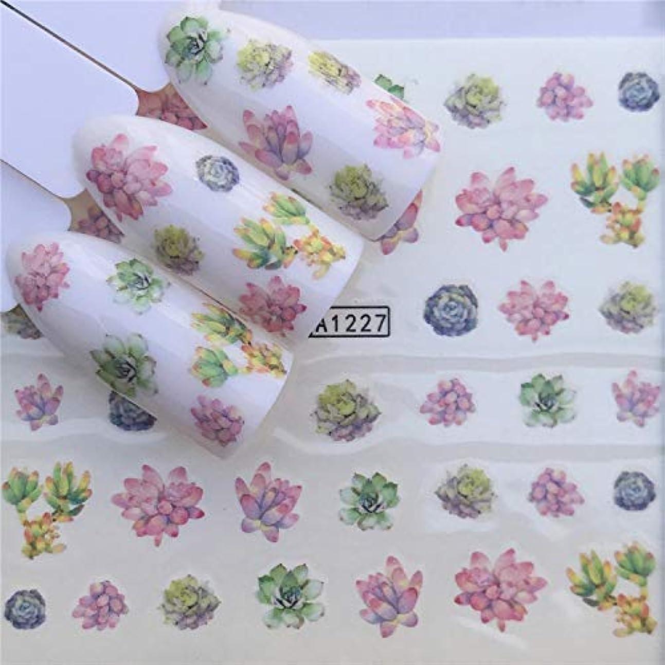 小さな資本乳剤Yan 3個ネイルステッカーセットデカール水転写スライダーネイルアートデコレーション、色:YZWA 1227