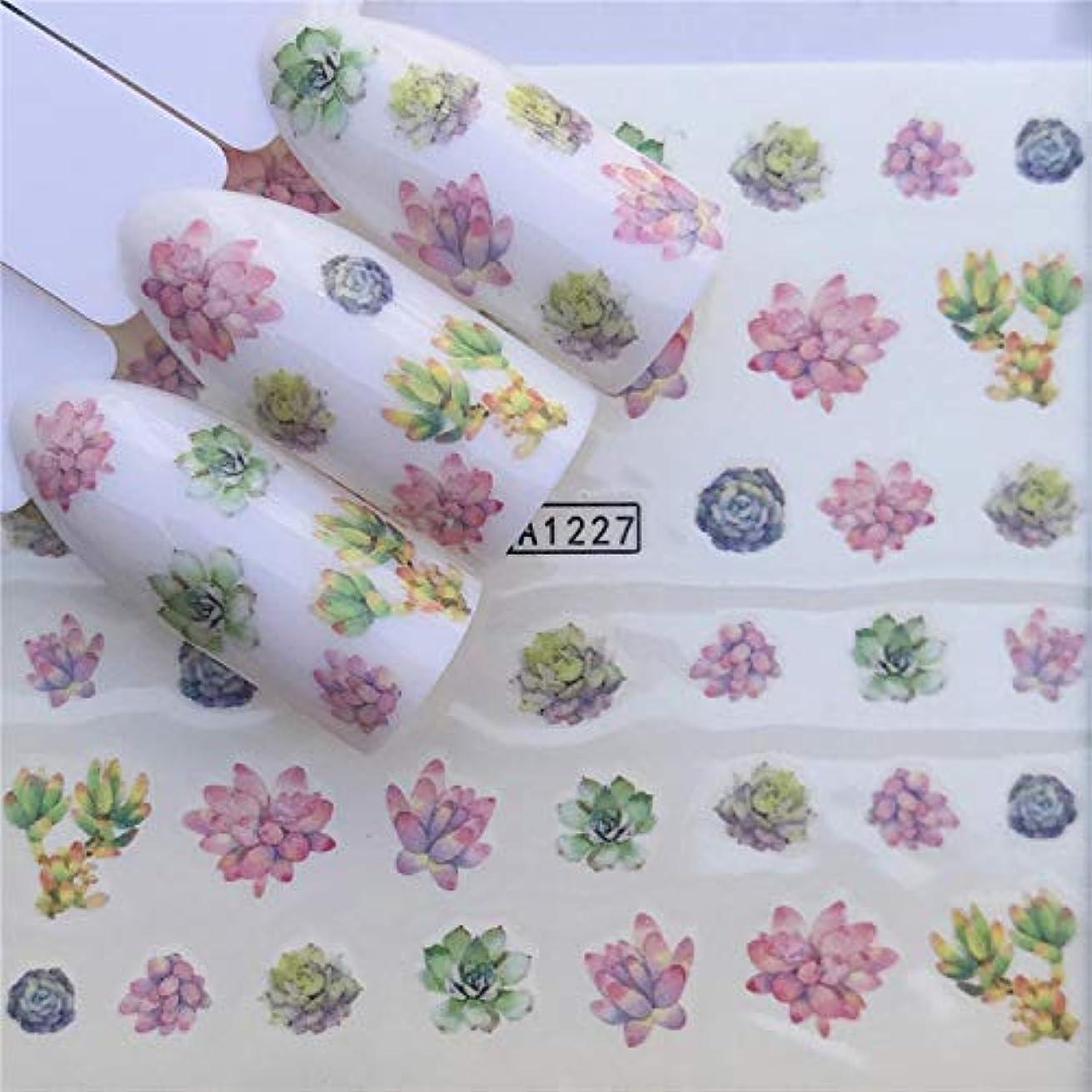 Yan 3個ネイルステッカーセットデカール水転写スライダーネイルアートデコレーション、色:YZWA 1227