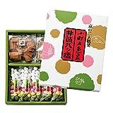 京都土産 小町五色豆と八つ橋のセット(袋付き) (日本 国内 京都 お土産)