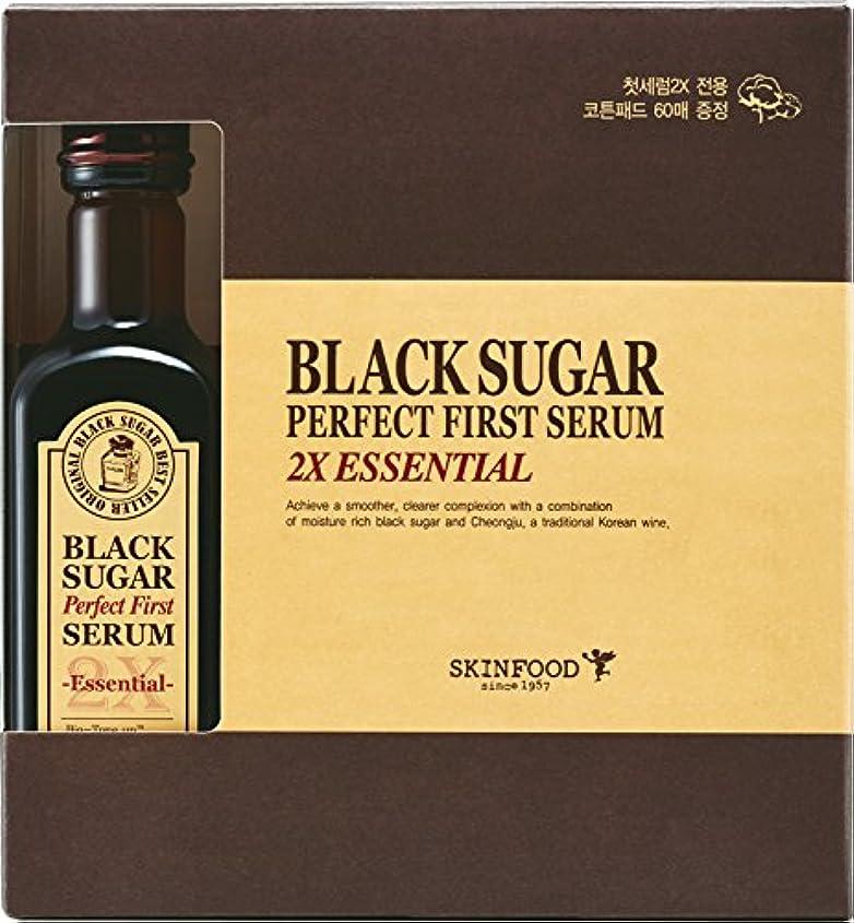 ブラウザダッシュベンチャースキンフード (SKINFOOD) ブラックシュガー パーフェクト 2Xエッセンシャル(導入美容液)