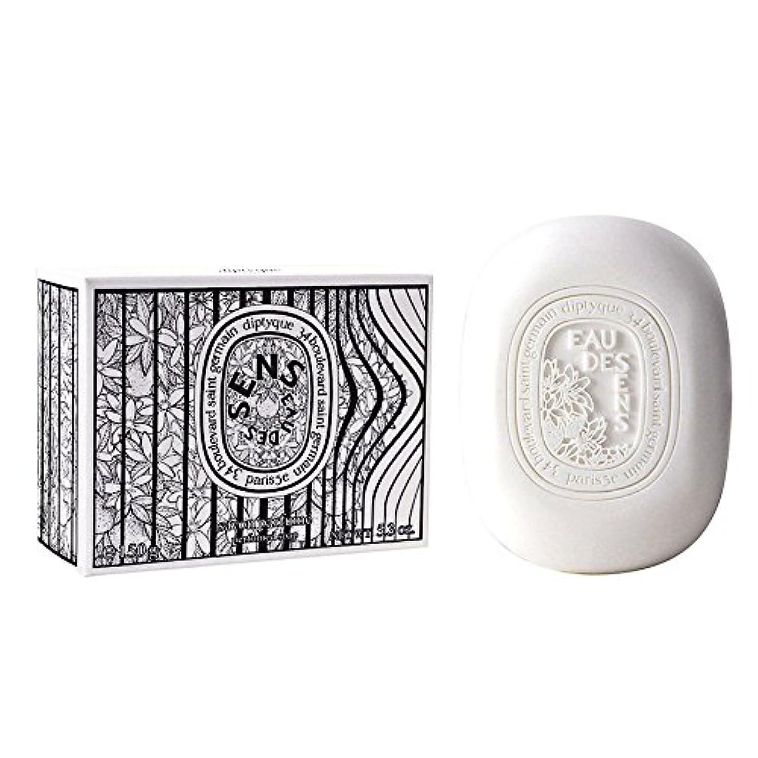 ほこりっぽい彫刻家空気Diptyque Eau Des Sens (ディプティック オー デ センス) 150g Soap (石けん) for Women