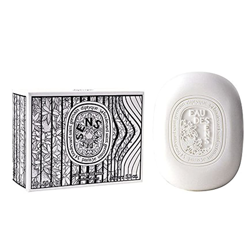 説教するたっぷり縞模様のDiptyque Eau Des Sens (ディプティック オー デ センス) 150g Soap (石けん) for Women