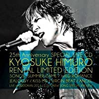 KYOSUKE HIMURO 25th Anniversary SPECIAL LIVE CD RENTAL LIMITED EDITION