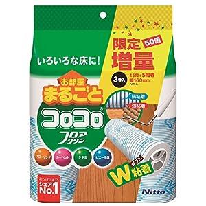【限定増量50周】 ニトムズ コロコロ スペア...の関連商品6