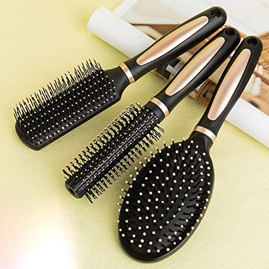 広々とした伝染性の粘土男性と女性エアバッグマッサージくし、ヘアくしセットロングヘアの旅と家庭のための抗静的なカール形状 (Size : Hair comb 3 piece set)