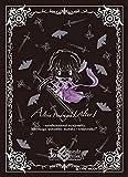 キャラクタースリーブ Fate/Grand Order【Design produced by Sanrio】 アルトリア・ペンドラゴン(オルタ)(B)(EN-861)
