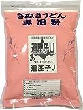 日清製粉 中力粉(うどん粉) 道産子U 1kg チャック袋 レシピ付