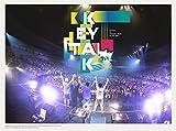 【早期購入特典あり】横浜アリーナ ワンマンライブ 俺ら出会って10年目~shall we dance?~(Blu-ray)(完全生産限定盤)(横浜アリーナワンマンライブ スペシャルカレンダー付)