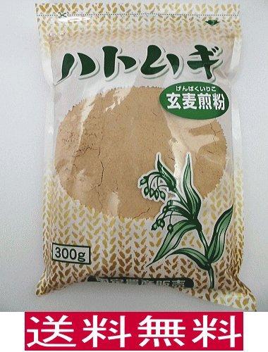 ハトムギ全粒粉 300g x 5袋セット (非精製はと麦焙煎粉末、 煎餅味の旨い粉末)
