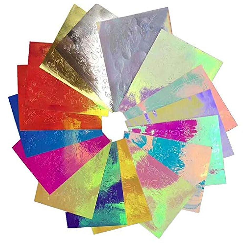 予想外社交的研磨剤Beaurtty 16ピース、ネイルアート炎ステッカー反射粘着箔、diyの装飾,3dマニキュアステッカーキラ、キラ、接着剤なし、清掃が簡単 (マルチカラーネイルステッカー)