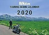 BikeJIN/培倶人(バイクジン) 2020年1月号 画像