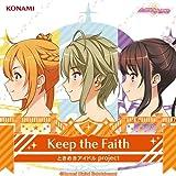 Keep the Faith (特典なし)