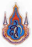 Amazon.co.jpタイ 王室 エンブレム (シリキット王妃・紋章) ステッカー Sサイズ (スタンダード タイプ)1枚 [タイ雑貨 Thailand Sticker]