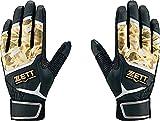 ゼット(ZETT) 野球 NON SLIP BATTING GLOVE バッティンググラブ 両手用 ブラック×ゴールド(1982) L BG519A