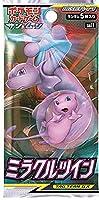 ポケモンカードゲーム サン&ムーン 拡張パック ミラクルツイン 単品パック ランダム5枚入り Pokemon Card Game 【静屋オリジナルイラスト付き】