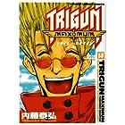 トライガン・マキシマム 14 (ヤングキングコミックス)
