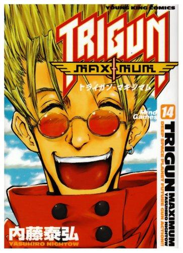 トライガン・マキシマム 14 (ヤングキングコミックス)の詳細を見る