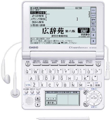 CASIO Ex-word 電子辞書 XD-SF6300WE ホワイト 音声対応 110コンテンツ 多辞書総合モデル クイックパレット付き5.3型(横117.0×縦66.1mm)タッチパネル搭載