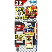 フマキラー ゴキブリ 駆除 殺虫剤 スプレー ワンプッシュ プロプラス 約30回分
