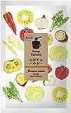 Soup Palette (スープパレット) かぼちゃパウダー 45g 302019001