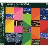 ファミコン 20TH アニバーサリー オリジナル・サウンド・トラックス VOL.2