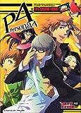 ペルソナ4コミックアンソロジー part1 It's SHOW TIME! (火の玉ゲームコミックシリーズ)