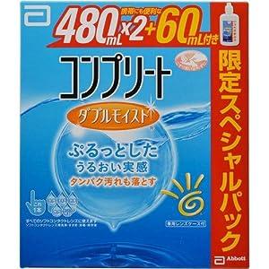 AMO Japan(エイエムオー・ジャパン) コンプリートダブルモイスト 480×2+60ML (コンタクトケア用品)