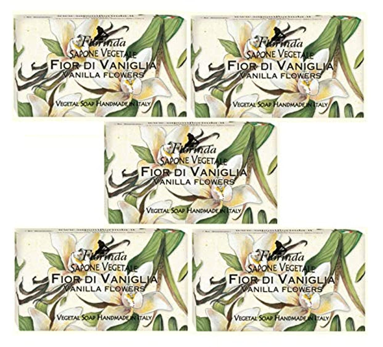 変更ディスパッチ深めるフロリンダ フレグランスソープ 固形石けん 花の香り バニラフラワー 95g×5個セット
