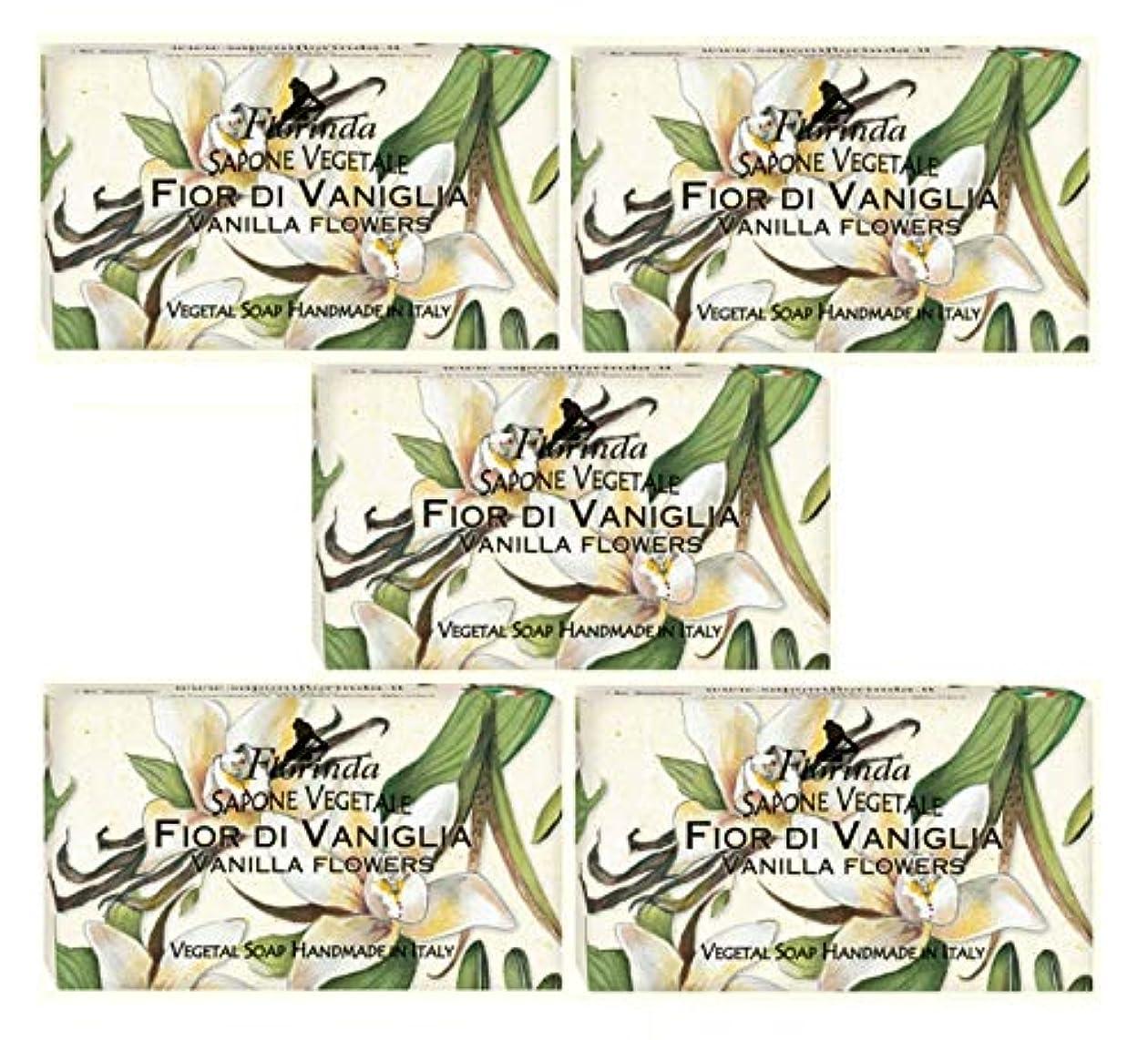 フロリンダ フレグランスソープ 固形石けん 花の香り バニラフラワー 95g×5個セット