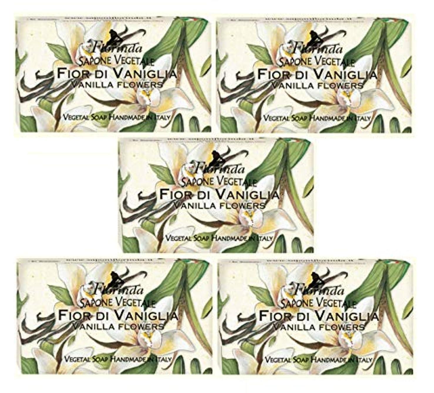 スノーケルハッピー反応するフロリンダ フレグランスソープ 固形石けん 花の香り バニラフラワー 95g×5個セット