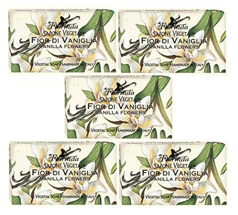 アーティストボーナス成長するフロリンダ フレグランスソープ 固形石けん 花の香り バニラフラワー 95g×5個セット