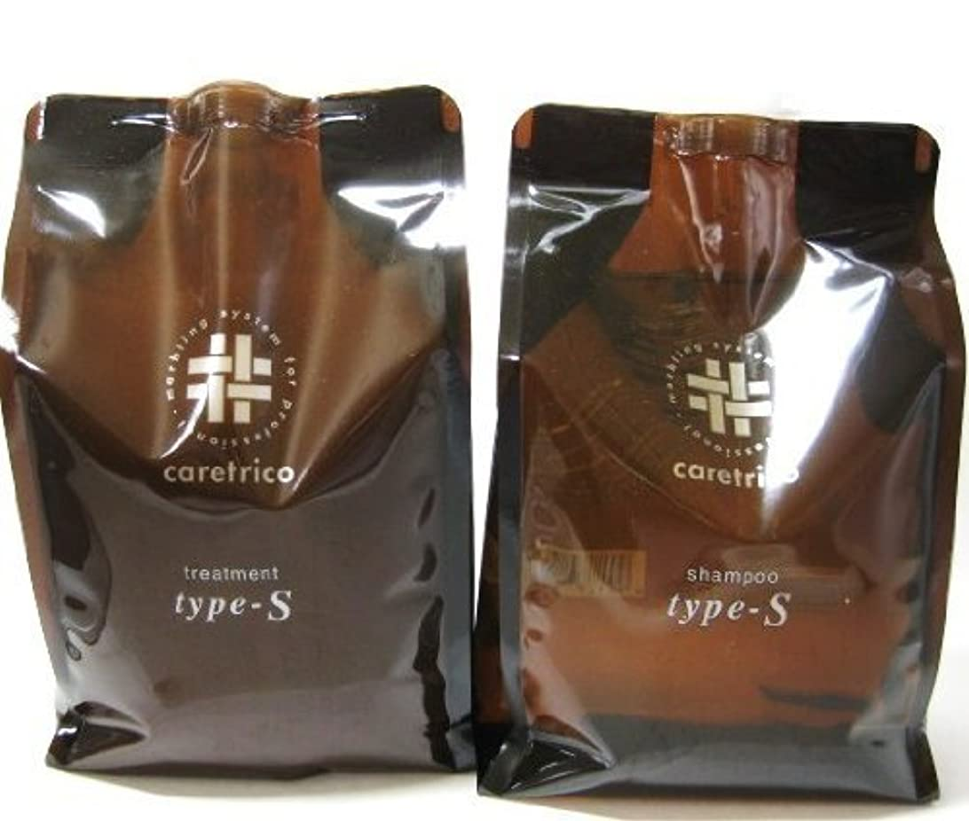 フクロウ封筒高価なアリミノ ケアトリコ type-S 1000 【詰替え】 お得セット