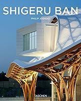 Shigeru Ban: 1957