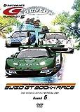 SUPER GT 2008 ROUND5 スポーツランドSUGO [DVD]