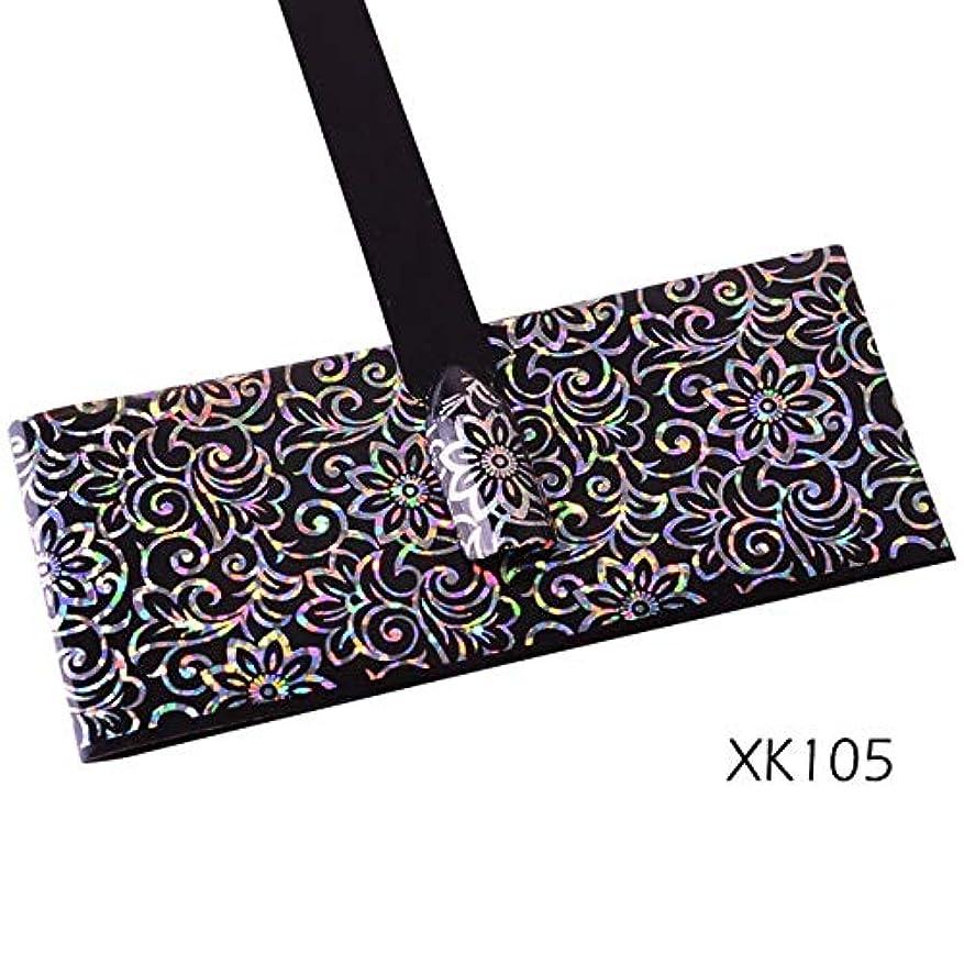 スナック光沢のある株式SUKTI&XIAO ネイルステッカー 1ピース黒クリア箔レース花グラデーションラップネイルアート転送ステッカーデカールマニキュアヒント装飾ツール