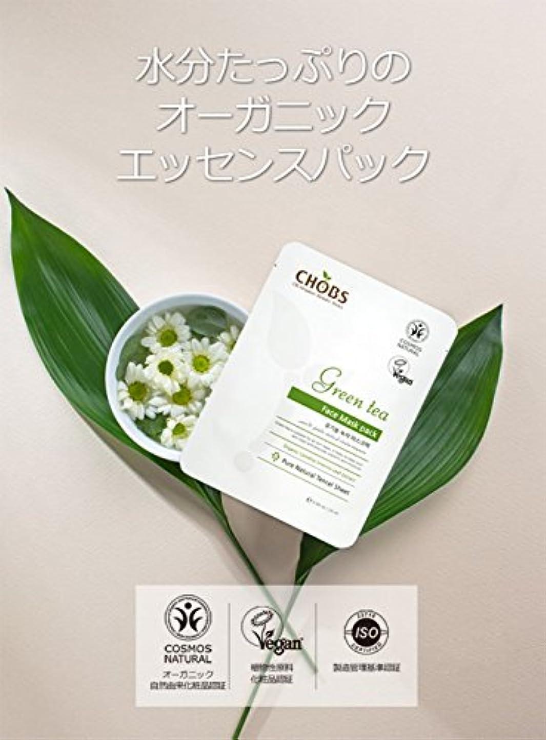 残基に頼るソロCHOBS オーガニック 天然化粧品 韓国コスメ マスクパック (緑茶) 10枚入り