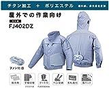 マキタ 充電式ファンジャケット チタン加工+ポリエステル 立ち襟 FJ402DZLL