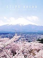 At Mount Fuji Jazz Festival [DVD] [Import]