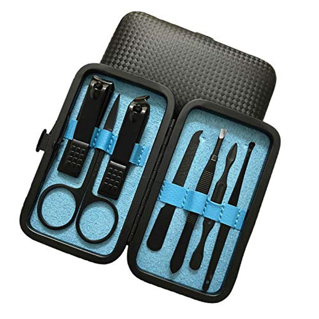 限りマニュアル観光に行くKIDQEYG 7ピース/セットマニキュアステンレス鋼爪切りスーツポータブル旅行キットマニキュアセット爪ツール