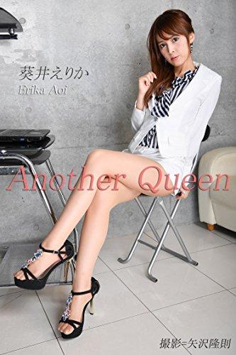 Another Queen 「葵井えりか PART2」: 美脚写真集