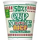 【さらに30%OFF!】日清 カップヌードル コッテリーナイス 濃厚!キムチ豚骨 58g×12個が激安特価!