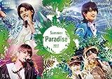 【メーカー特典あり】Summer Paradise 2017[DVD] (オリジナルB3サイズポスター付き) 画像