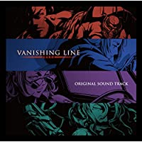 TVアニメ『牙狼<GARO>-VANISHING LINE-』オリジナルサウンドトラック