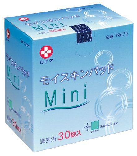モイスキンパッド ミニ(30枚入)