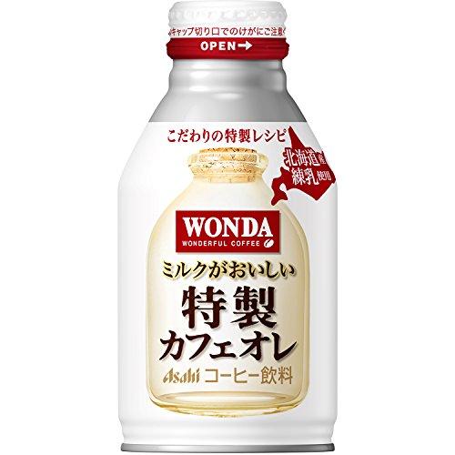 アサヒ飲料 ワンダ 特製カフェオレ こだわりミルクブレンド ボトル缶 260ml×24本
