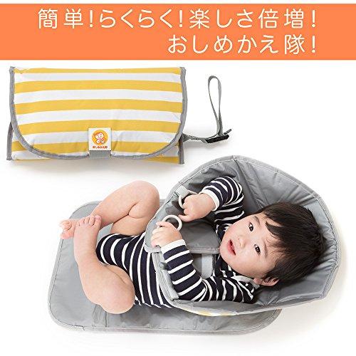 おしめかえ隊 3in1 おしめ替え おむつ替え 赤ちゃんの動きも気にならないクッションマット 簡単折りたたみ 耐水性 簡単お手入れ おもちゃリング付