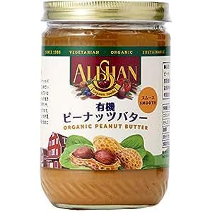 アリサン ピーナッツバタースムース 454g