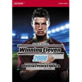 ワールドサッカーウイニングイレブン2008 公式完全データ (KONAMI OFFICIAL BOOKS)